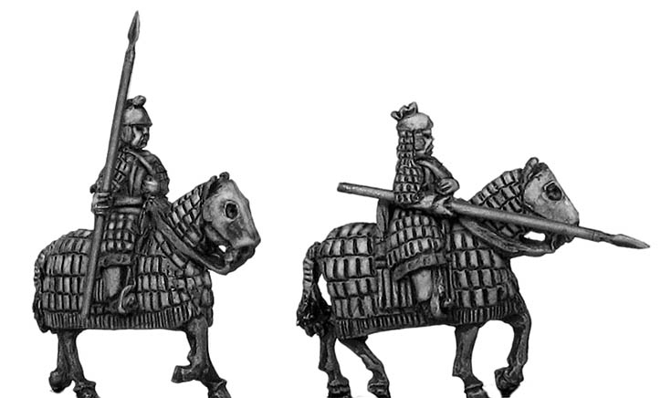 Nan Chao heavy armoured cavalry