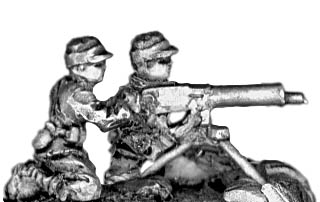 Chinese heavy machinegun with two crew